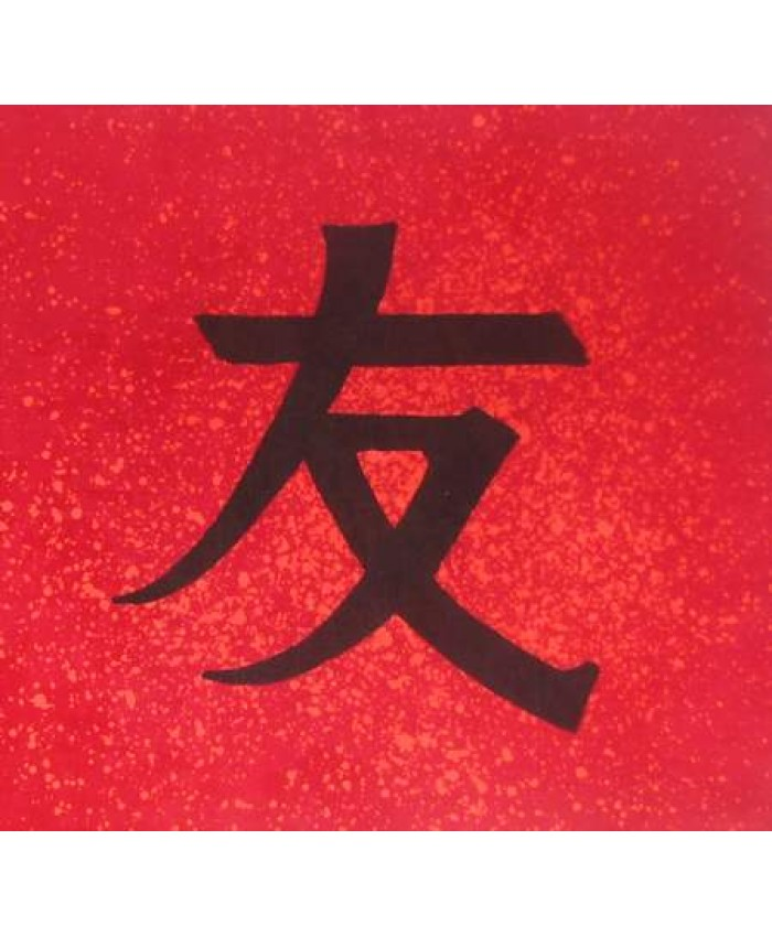 Kanji- 9 inch Friend- Red