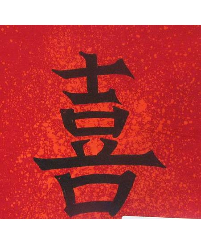 Kanji- 9 inch Happiness- Red
