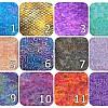 2017 Fabric Naming Contest